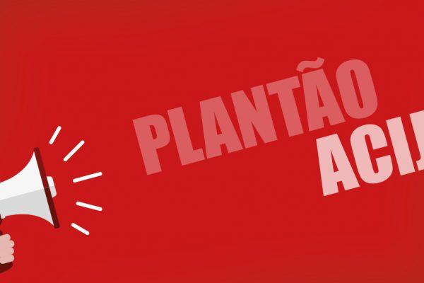 plantao-acij-recesso-2018