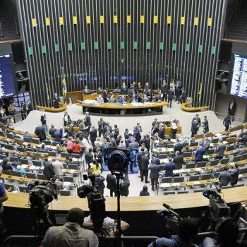acij-defende-extincao-auxilio-mudanca-legisladores