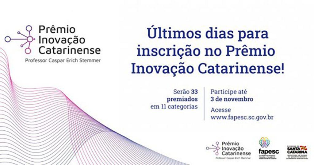 prazo-para-inscricoes-no-premio-inovacao-catarinense-termina-dia-3-novembro