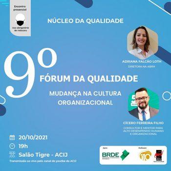 forum-da-qualidade-sera-realizado-de-forma-hibrida-dia-20-outubro-na-acij-inscreva-se